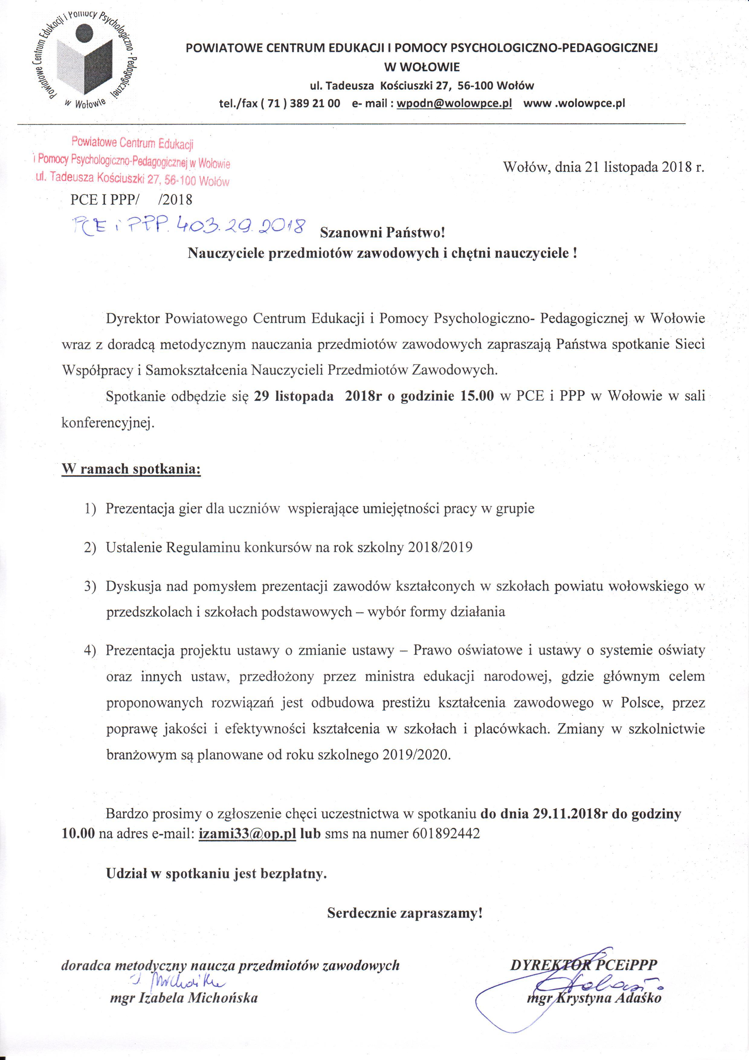 ed5303a5177ad8 2018_11_29- Sieć Współpracy Przedmiotów Zawodowych.jpeg