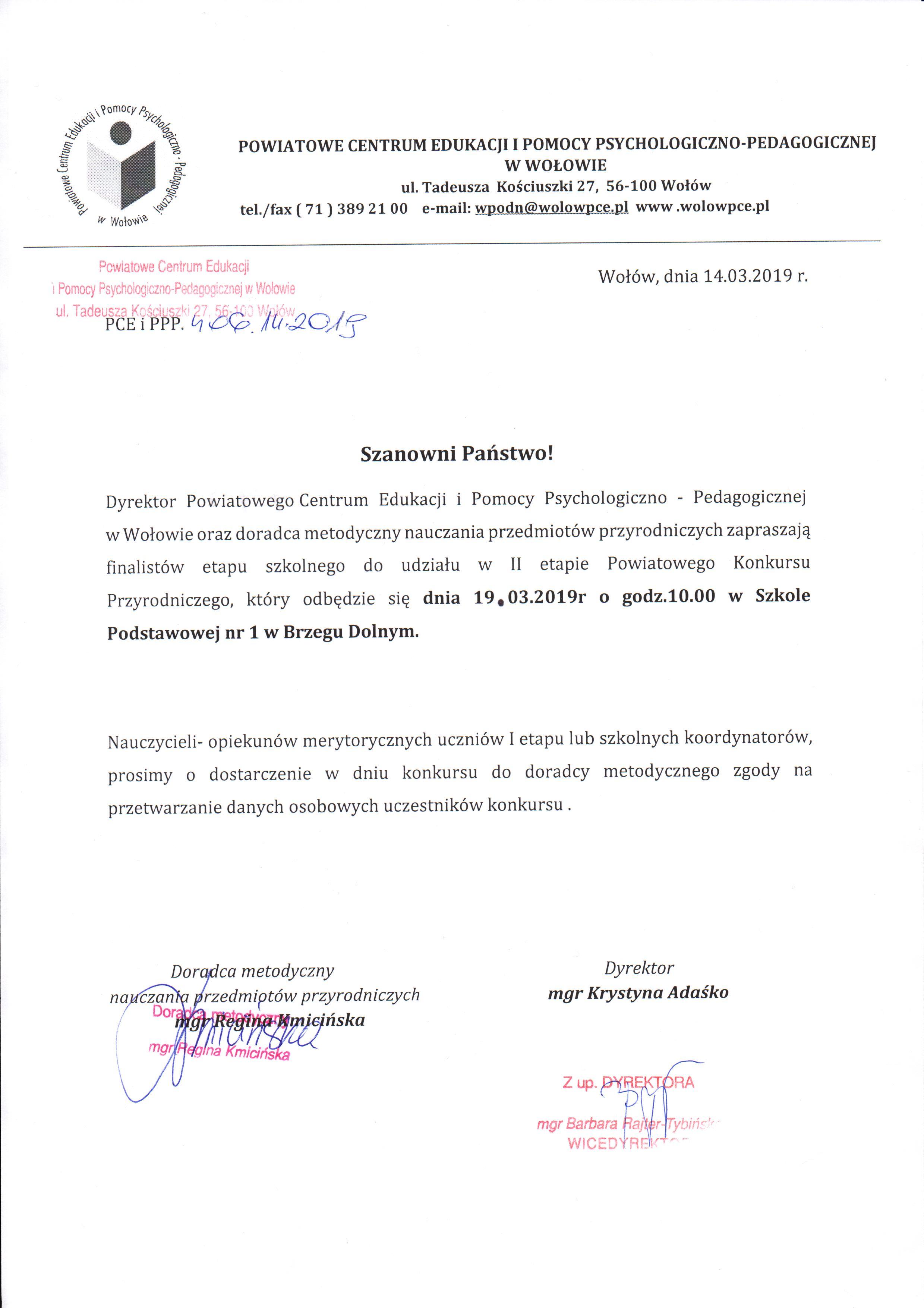 c48e00ef40caf5 Powiatowe Centrum Edukacji i Pomocy Psychologiczno ...