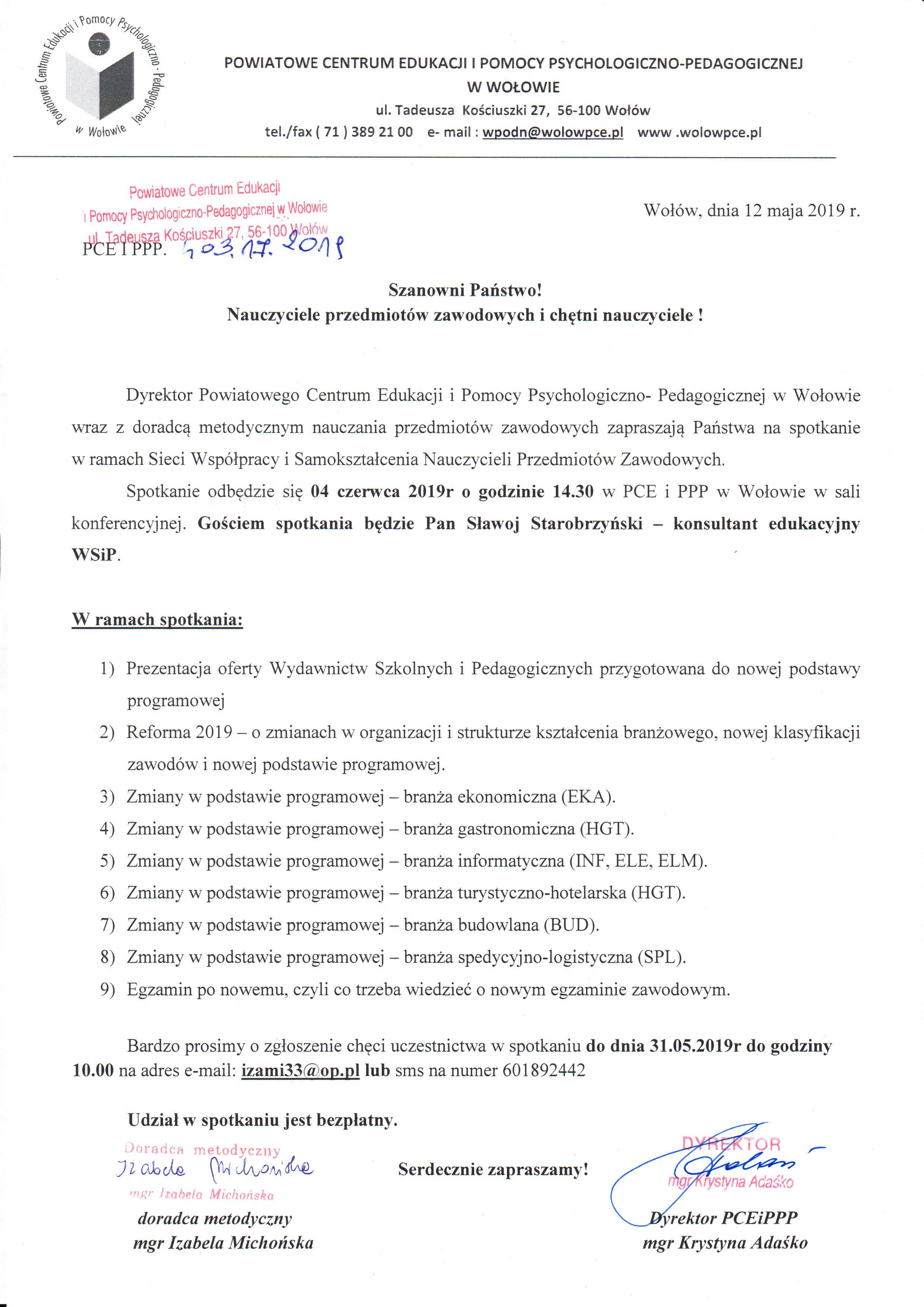 bd23e6cd162819 Powiatowe Centrum Edukacji i Pomocy Psychologiczno ...